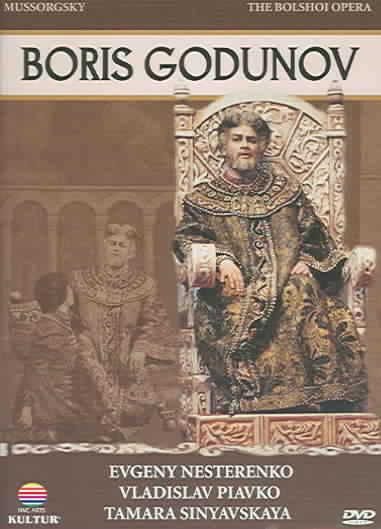 BORIS GODUNOV:BOLSHOI OPERA BY NESTERENKO,EVGENY (DVD)